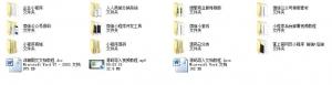 2000多套微信小程序模板可直接修改!!