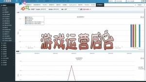 手游【逆苍穹】VM一键即玩服务端+GM后台+视频教程