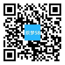 响应式溶剂萃取仪器设备类网站织梦模板(自适应手机端) 【加固版】