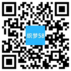 响应式民宿景区旅游类网站织梦模板(自适应手机端)+PC+wap+利于SEO优化