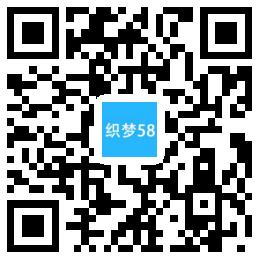 响应式行业资讯网类网站织梦mip模板+PC+wap+MIP+利于SEO优化