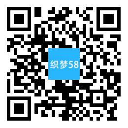 响应式WORD教程资讯类网站织梦模板(自适应手机端)