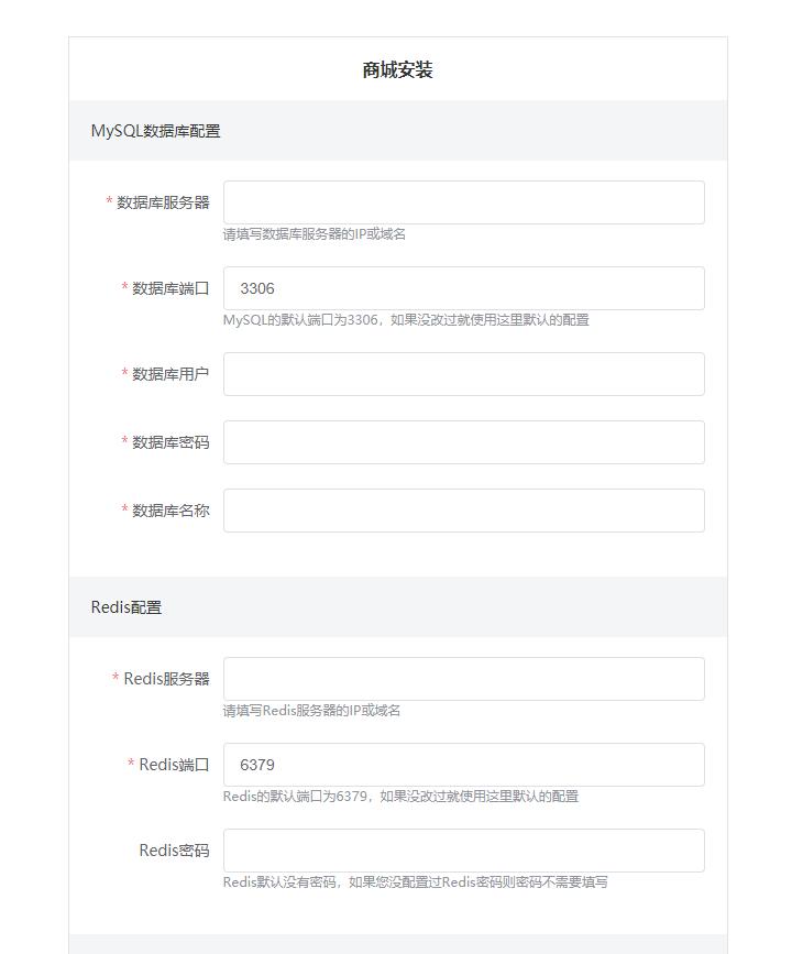 禾匠商城独立版小程序v4.2.60 带模板市场 1后台5端小程序 开心版 已测试