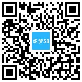 钢结构岗亭类网站织梦模板(带手机端)