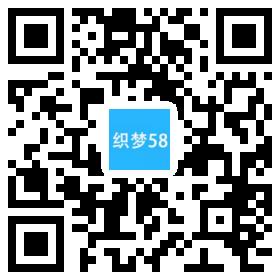 响应式网络软件科技公司织梦模板(自适应手机端)