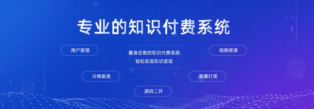 CRMEB商城系统3.24 2020.07首发全功能版带直播插件超完整商城系统网站源码