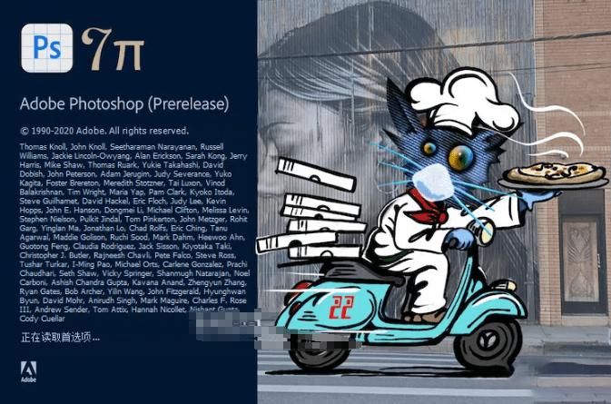 Photoshop 2021直装 免授权版最新版了