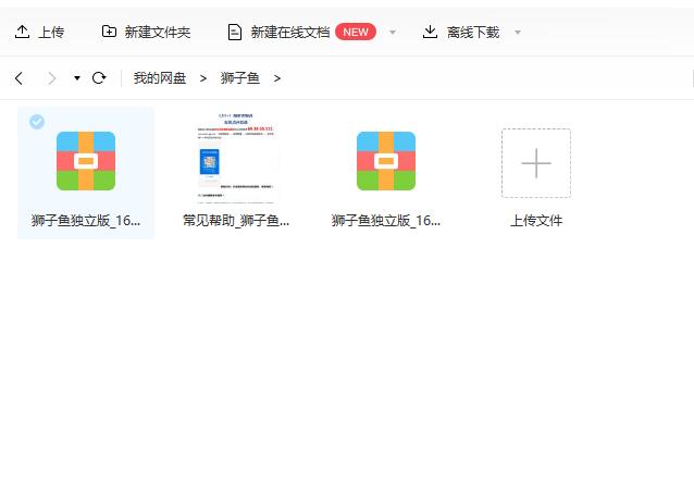独立版狮子鱼16.0.2社区团购直播小程序商城+团长功能+接龙分销+拼团秒杀【持续更新】
